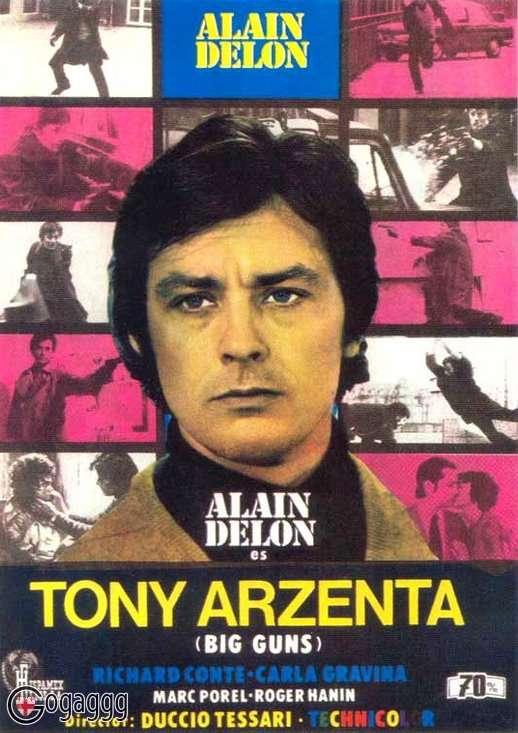 Big Guns - Tony Arzenta | მსხვილი კალიბრი (ქართულად)