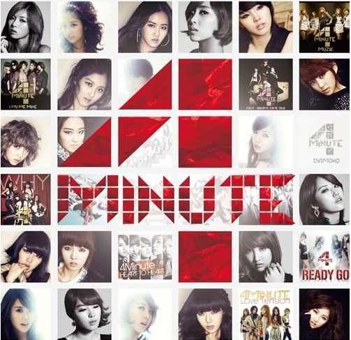 [Album] 4Minute - Best Of 4Minute