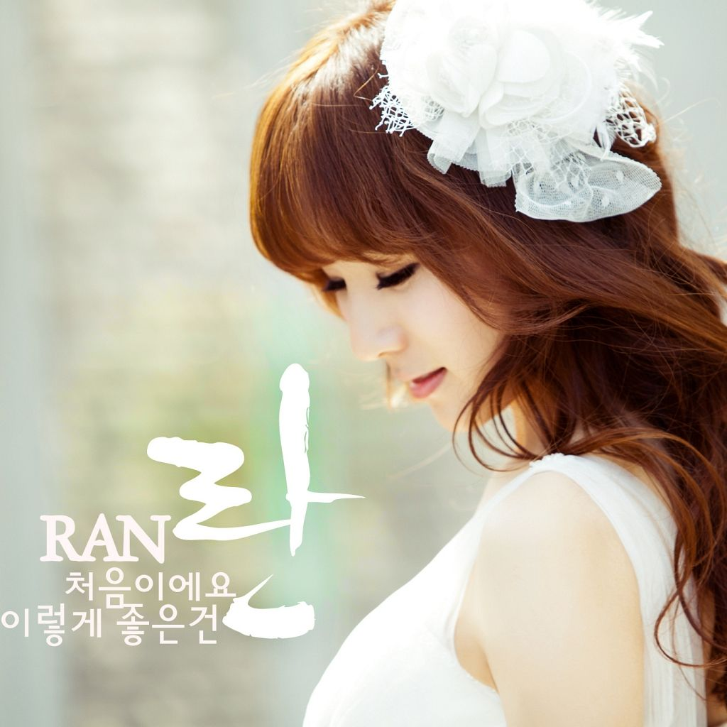 [Mini Album] RAN - Feel So Good For The First Time