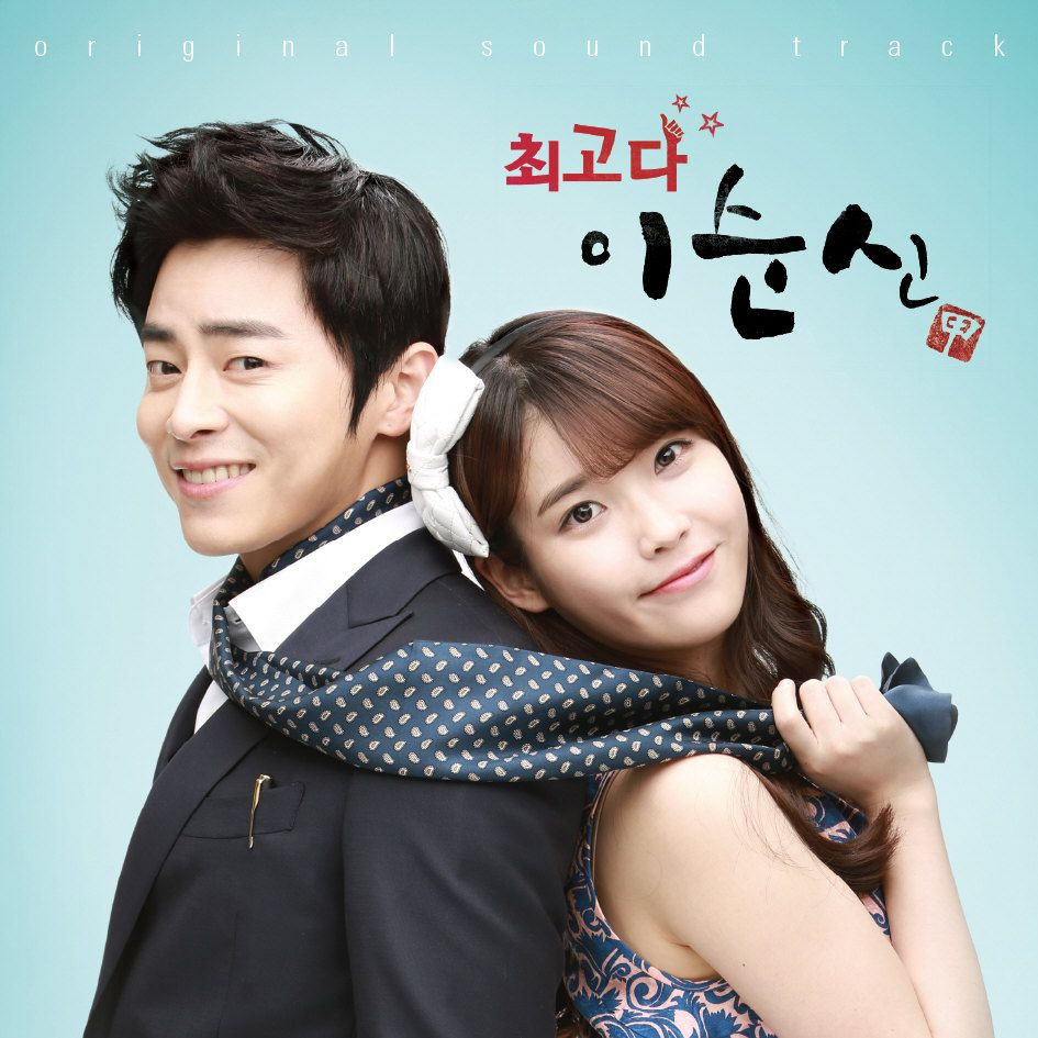[Album] Various Artists - You're the Best Lee Soon Shin OST