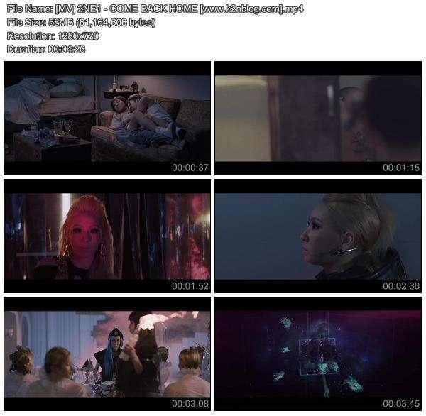 Download mv 2ne1 come back home hd 720p youtube - 2ne1 come back home wallpaper ...