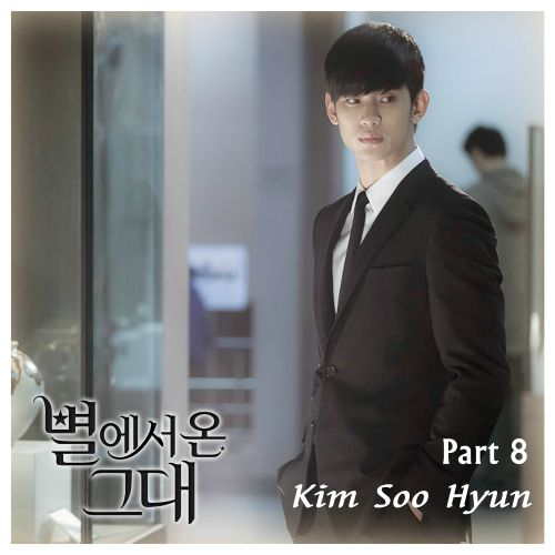 [Single] Kim Soo Hyun - You Who Came From The Stars OST Part.8