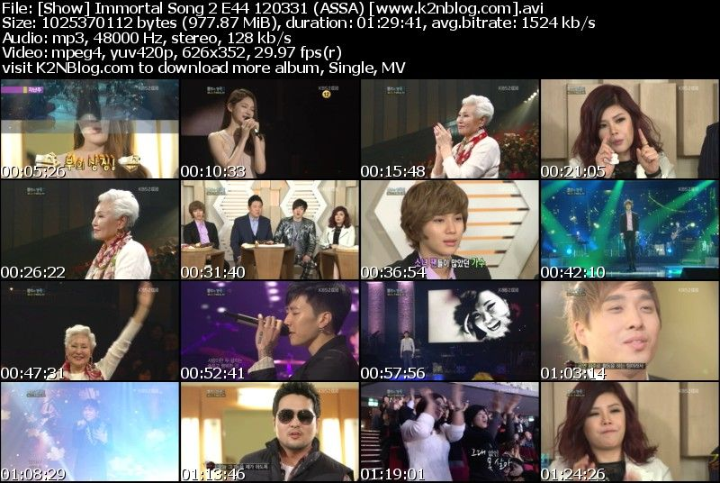 [Show] Immortal Song 2 E44 120331