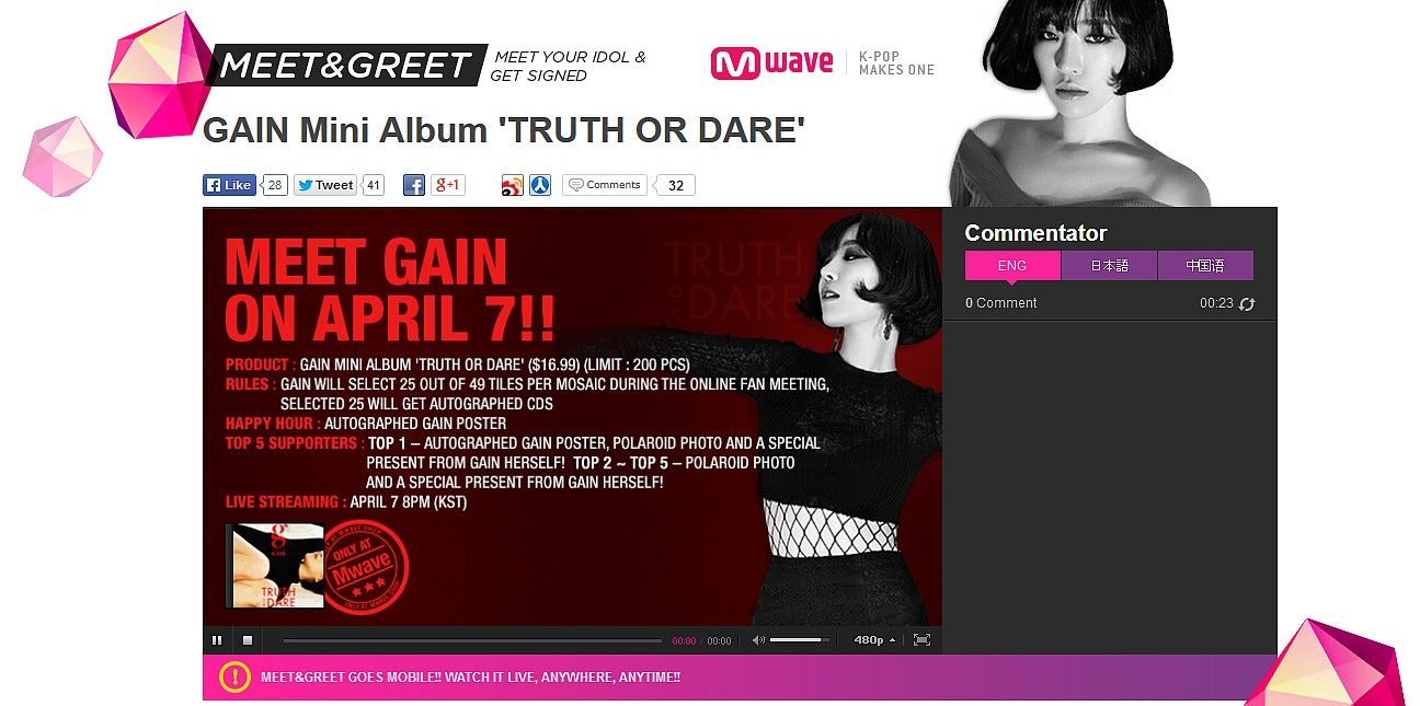 Ga In Mwave Meet And Greet April 7 800pm Kst Live Streaming