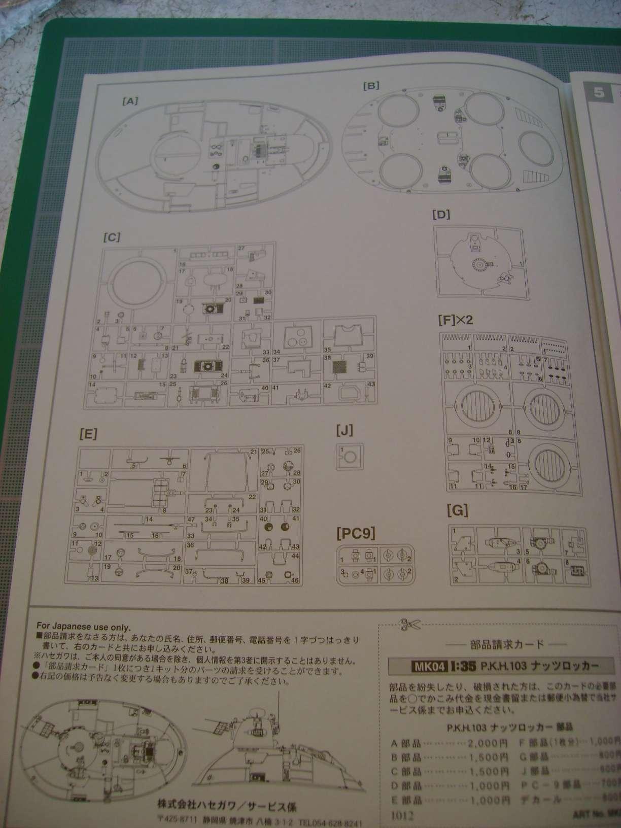 Review kit P.K.H NUTCRACKER   Serie MK04 1/35......By Hasegawa. Dsc03368pr