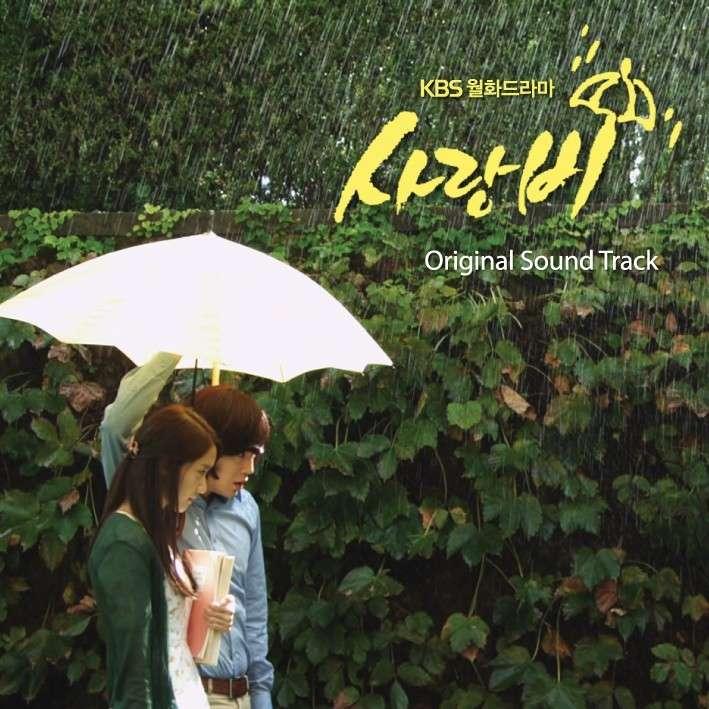 [Single] Jang Geun Suk - Love Rain OST Second Single