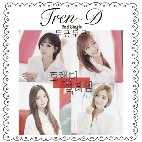[Single] Tren-D - Crush