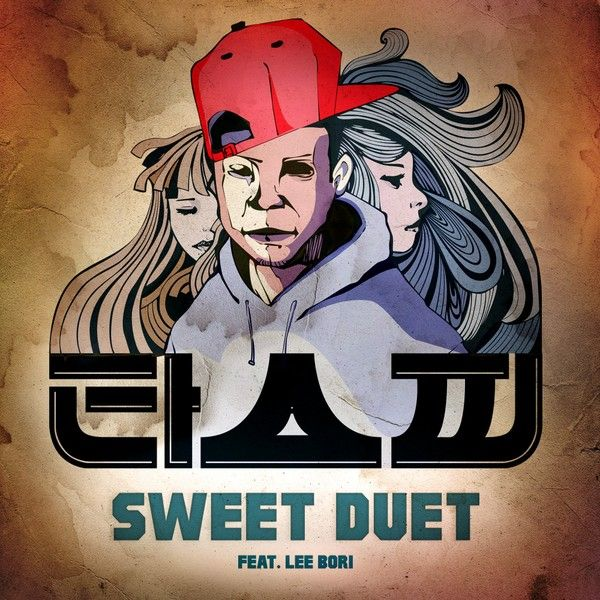 [Single] Tas.P - Sweet Duet