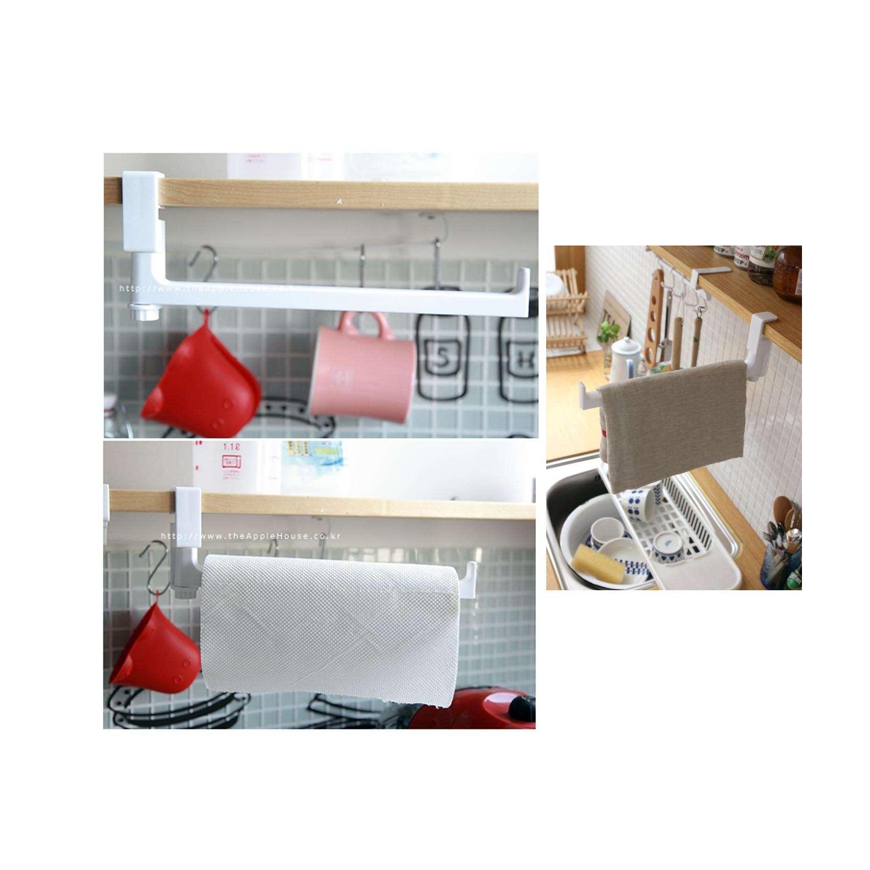 Kitchen Cabinet Towel Holder: New Sink Cabinet Kitchen Towel Moving Arm Holder Paper