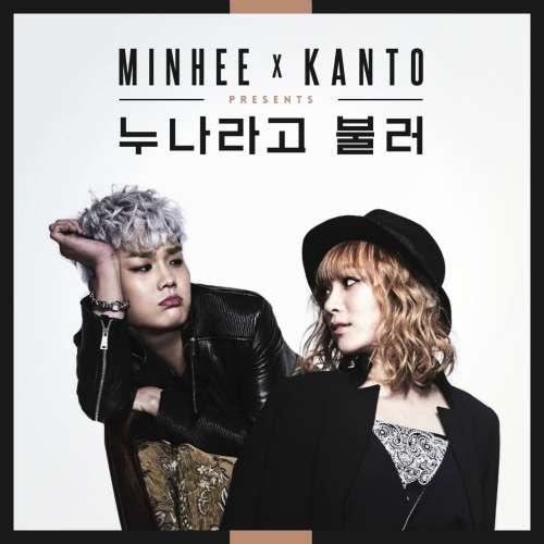 [Single] Kang Min Hee & Kanto - Call Me Noona