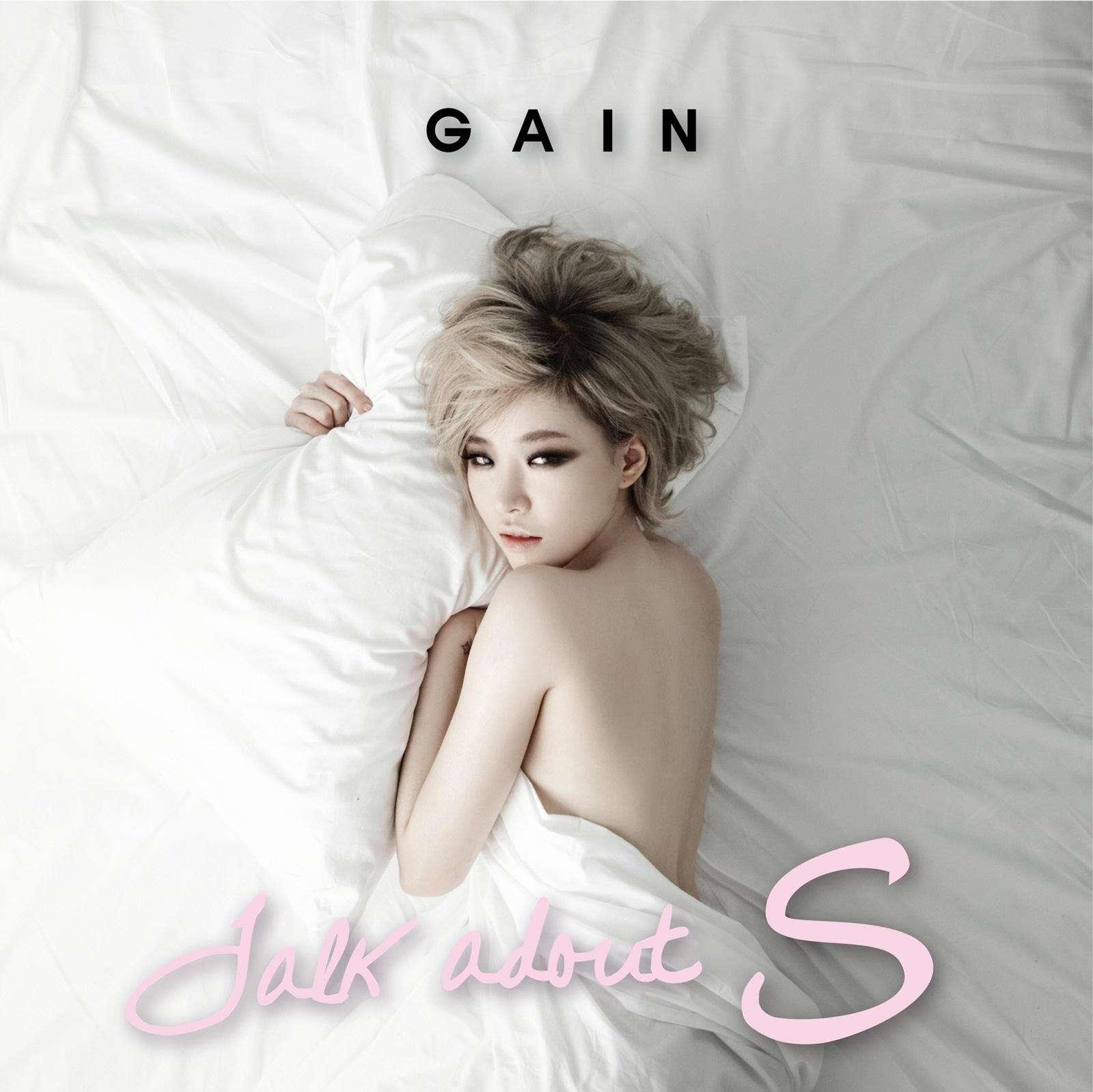 [Mini Album] GaIn - Talk About S.
