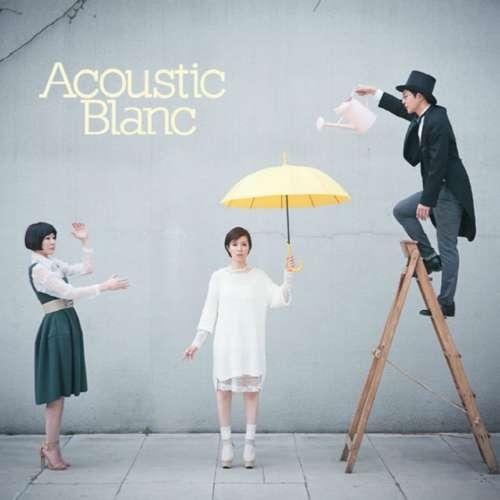 [Single] Park Ki Young & Acoustic Blanc - Bella Waltz