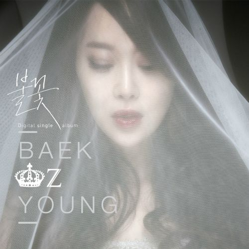 [Single] Baek Ji Young - Fervor