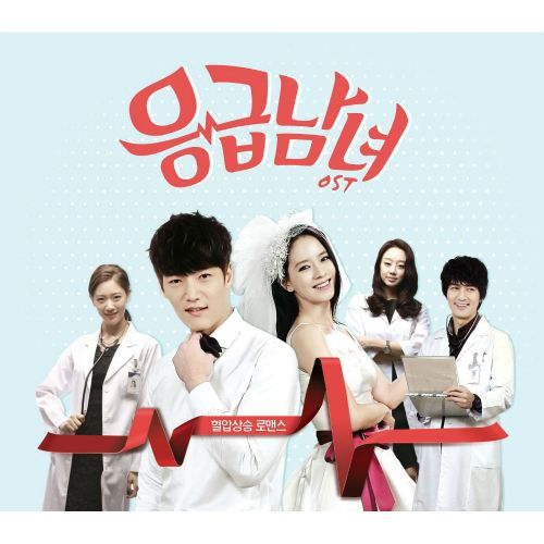 Top Five The Heirs Ost Mp3 Download Ilkpop - Circus