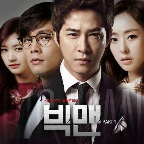 [Single] Kim Tae Woo - Big Man OST Part.1