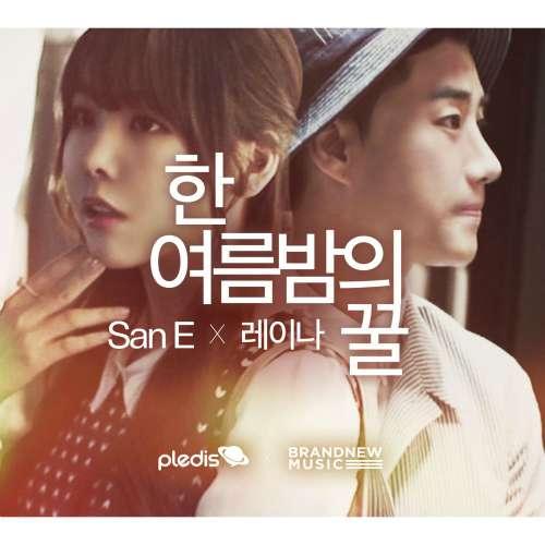 [Single] San E & Raina (After School) - Project Single 'A Midsummer Night's Sweetness'