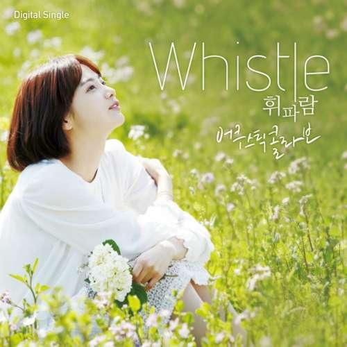 [Single] Acoustic Collabo - Whistle