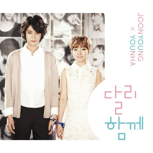 [Single] Jung Joon Young & Younha - Just The Way You Are