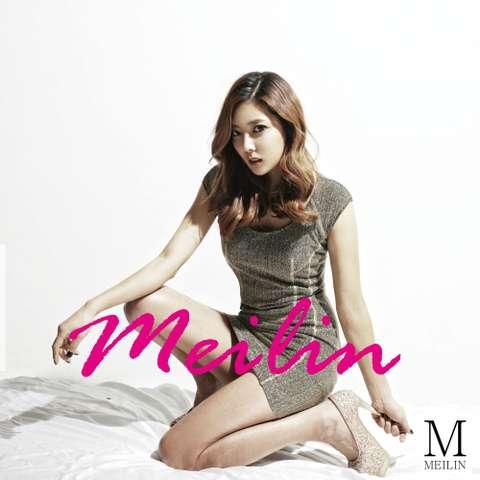 [Single] Meilin - 그리워 모든게 그500리워