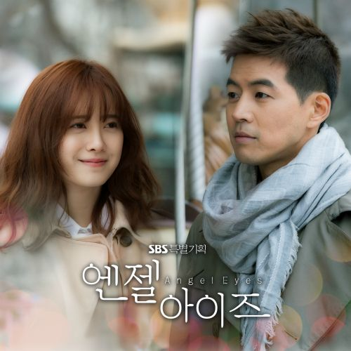 [Single] Han Soo Ji - Angel Eyes OST Part.6