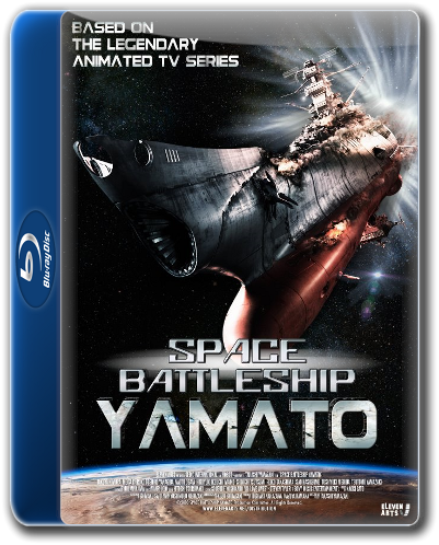 Download Space Battleship Yamato 2010 English Dubbed 1080p ...