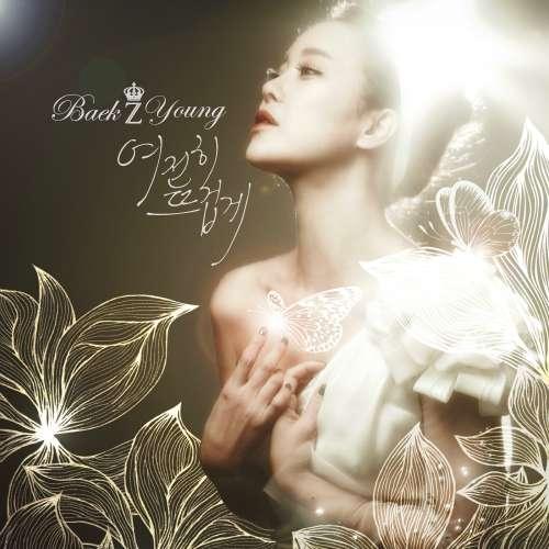 [Single] Baek Ji Young - Still in Love