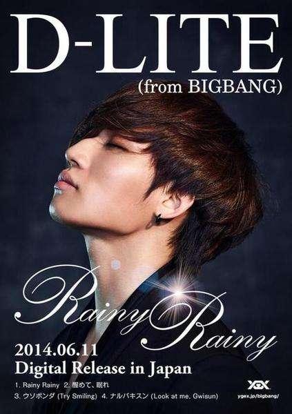 [Mini Album] D-LITE (BIGBANG) - Rainy Rainy [Japanese]