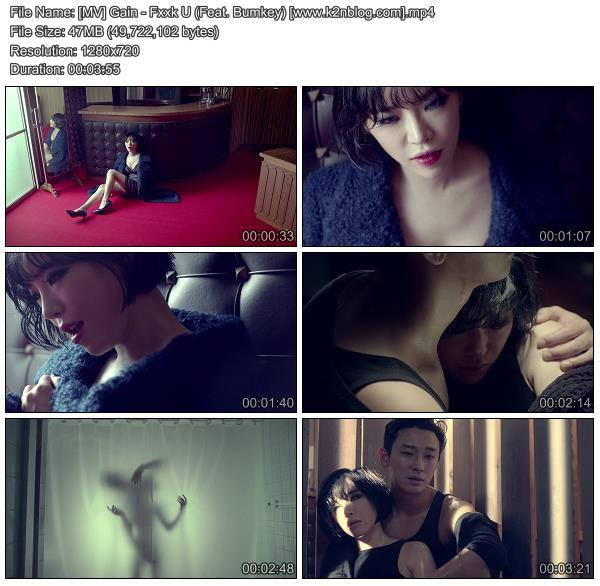 [MV] Gain - Fxxk U (Feat. Bumkey) [HD 720p Youtube]