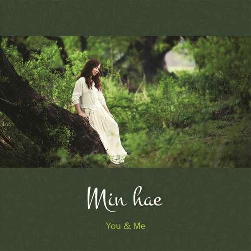 [Mini Album] Min Hae (Big Mama) - You & Me