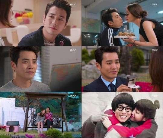 my world,my life,my secret: (Korean drama) Cunning Single