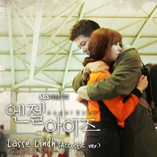 [Single] Lasse Lindh - Angel Eyes OST Special Track