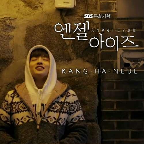 [Single] Kang Ha Neul - Angle Eyes OST Part.5
