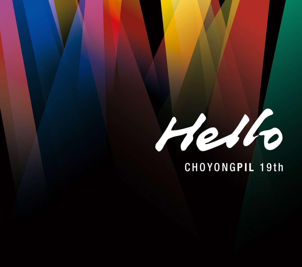 [Single] Cho Yong Pil - Bounce
