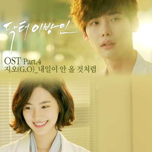 [Single] G.O (MBLAQ) - Doctor Stranger OST Part.4