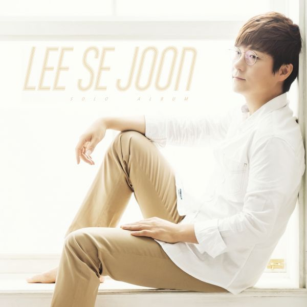 [Album] Lee Se Joon - VOL. 1 Solo Album