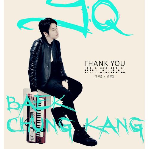 [Single] JQ - THANK YOU