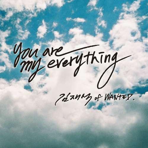 [Single] Kim Jae Suk - You Are My Everything