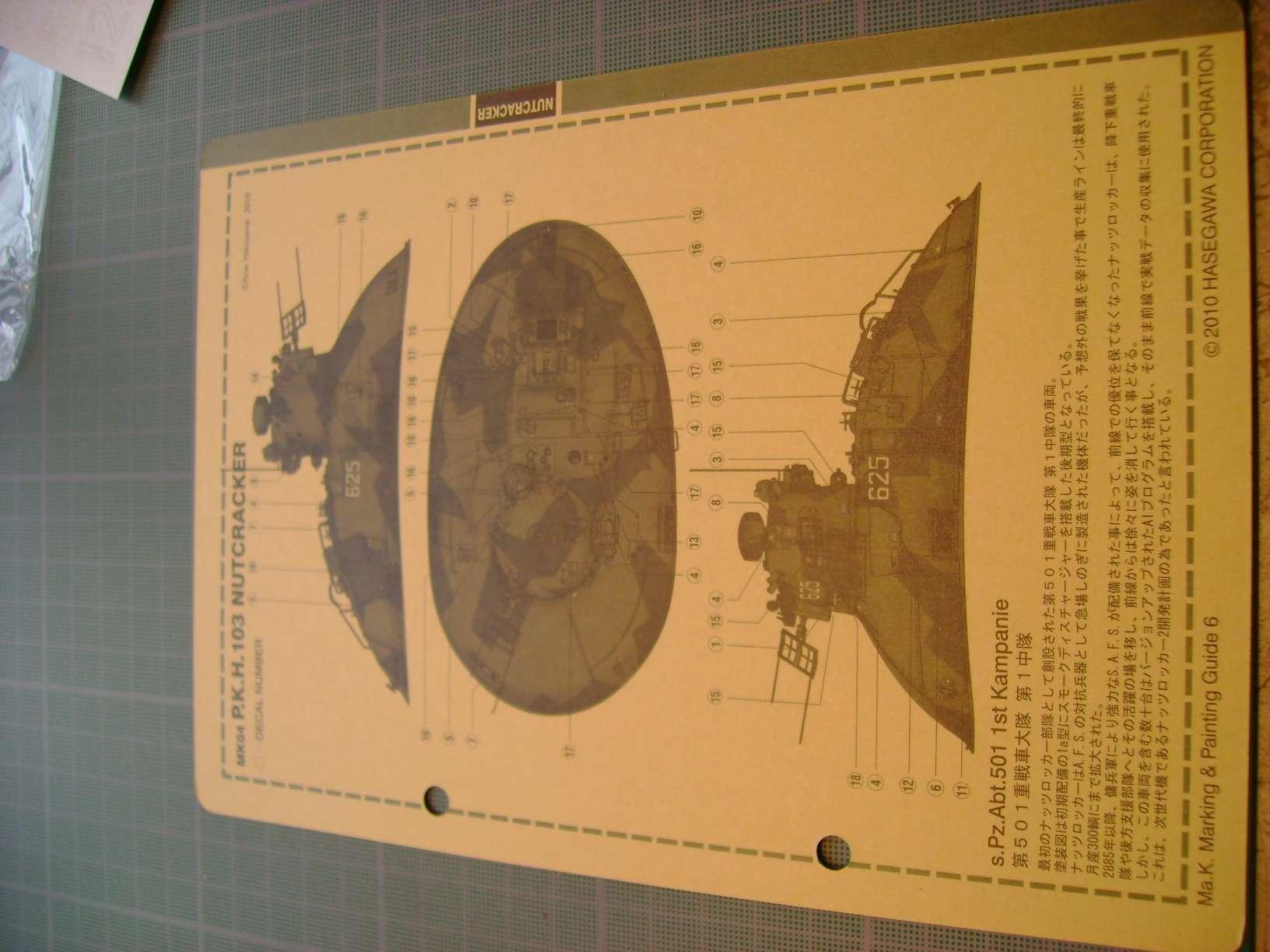 Review kit P.K.H NUTCRACKER   Serie MK04 1/35......By Hasegawa. Dsc03357z
