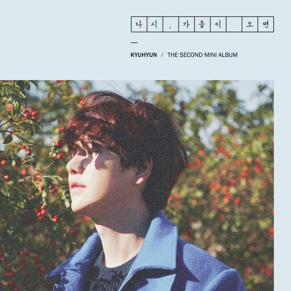 [專輯轉載發佈]KYUHYUN – Fall, Once Again – The 2nd Mini Album(2015-10-15@75.6M@320K@多空