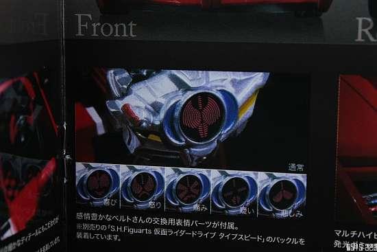 [Review] S.H. Figuarts Kamen Rider Drive type SPEED TcKI7L