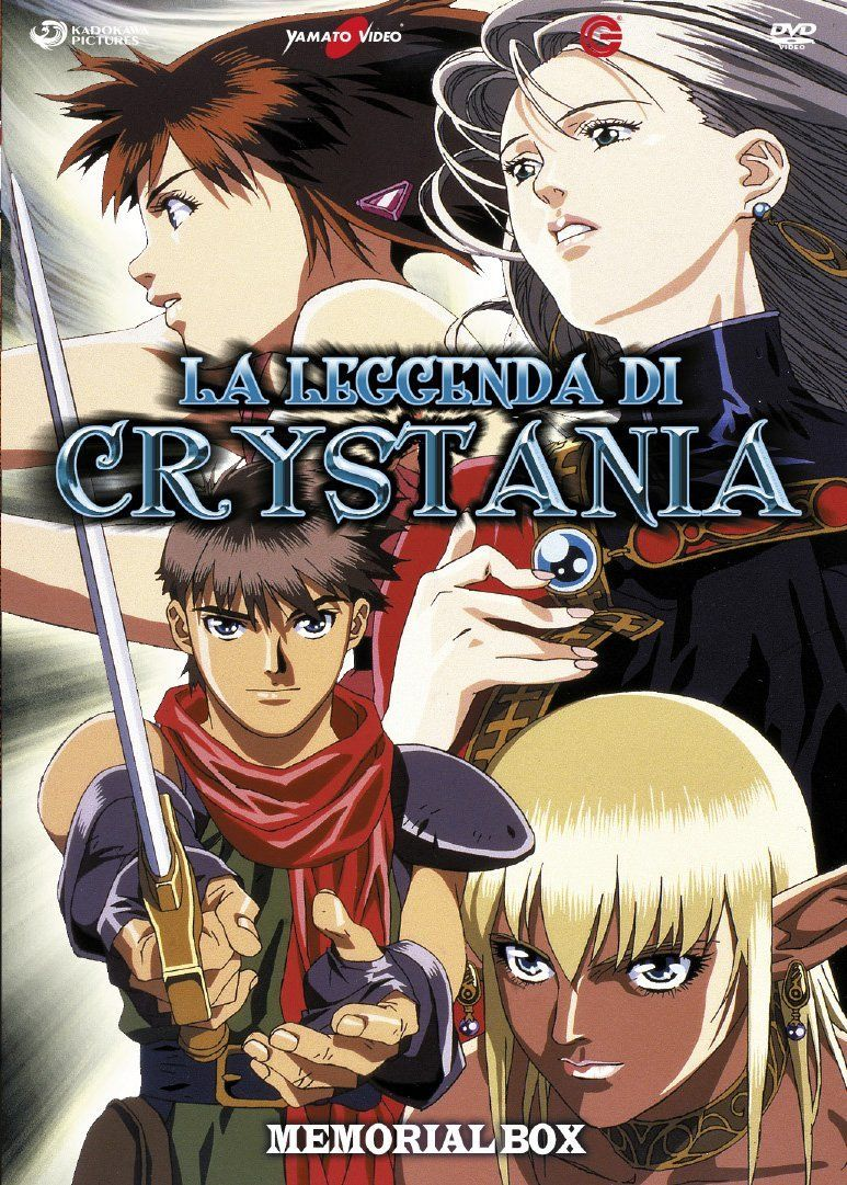 la leggenda di crystania memorial box