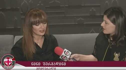 """ბლიც ინტერვიუ ნინი შერმადინთან: """"არის სიახლე ჩემ ცხოვრებაში"""""""