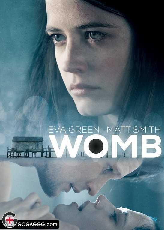 საშო   Womb
