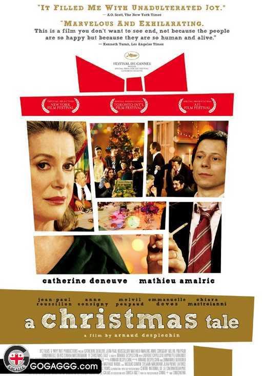 საშობაო ამბავი | A Christmas Tale