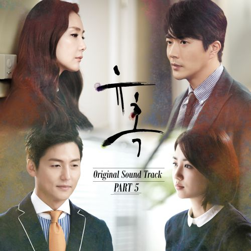 download ost marriage without dating k2nblog To see the full list of ost songs played in this drama just google marriage not dating ost and  to download and  marriage without dating and.
