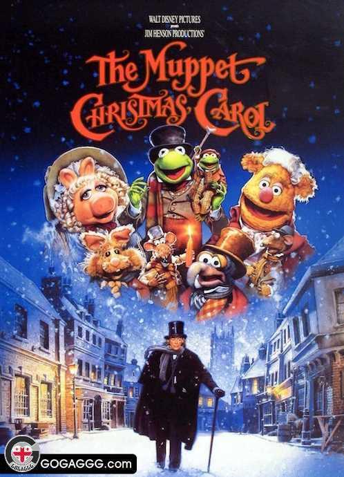 მაპეტ შოუ: შობის წინა ღამე | The Muppet Christmas Carol