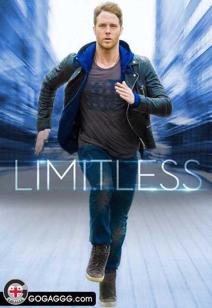 Limitless | უსაზღვრო