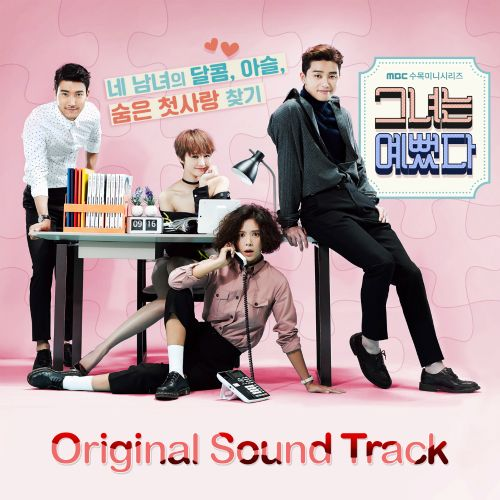 She Dont Know Mp3: Download [Album] Various Artists