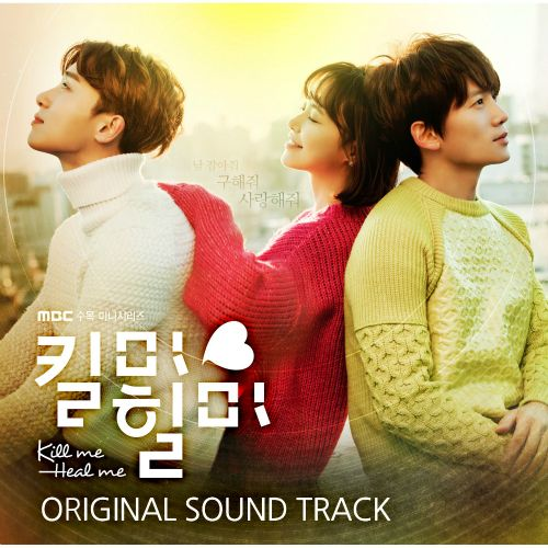 love simon soundtrack download m4a