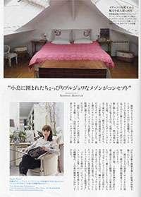 Page 4 magazine japonais